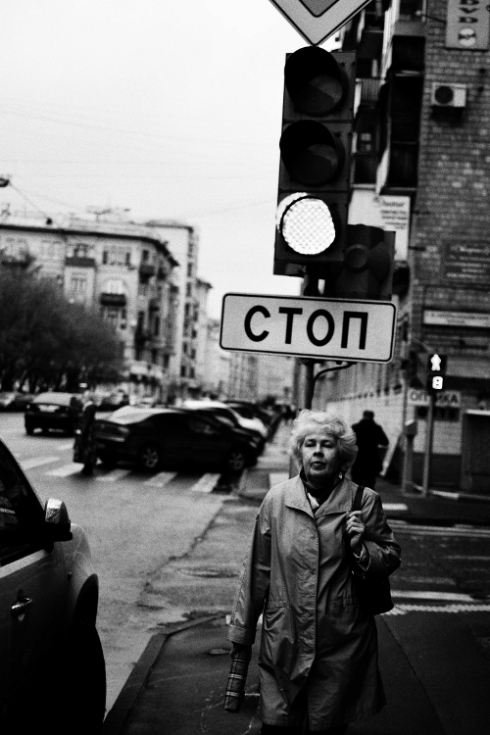 Russian street scene black and white